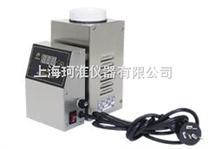 立式红外线灭菌器HWQ-001