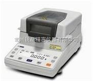 XY150W卤素红外水分测定仪