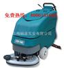 大型工厂洗地机,物业公司电线洗地机,商场拖线洗地机