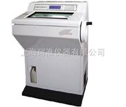 恒冷箱式冰凍切片機HQP-101C型