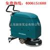 物业公司洗地机,电瓶洗地机,保洁洗地吸干机