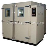 RFW-100-S03紅外線幹燥箱/幹燥箱價格/優質betway必威體育app官網幹燥箱