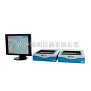 细菌内毒素测定仪BET-48G、BET-48G细菌内毒素测定仪