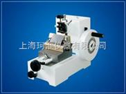 輪轉式切片機YD-2508