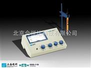 国产(便携式)雷磁/电导率仪