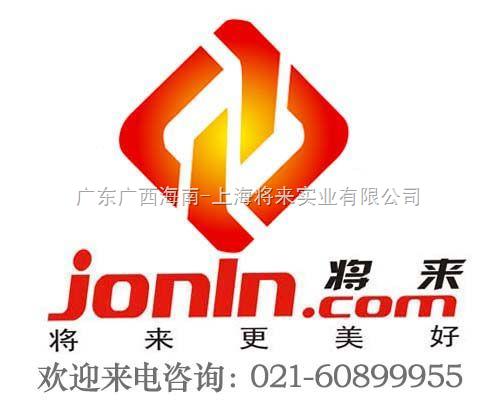 SYD-4508D-沥青延度试验器厂家,价格-广东广