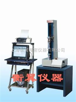 上海儀器儀表
