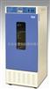 精密生化培养箱KLH系列(液晶屏)