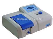 752-紫外可见分光光度计/上海厂家生产/价格优惠/752分光光度计报价