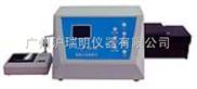 YD-35智能片剂硬度仪/天大天发 片剂硬度仪YD-35