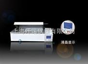 液晶顯示精密恒溫水箱 HHW420-2B