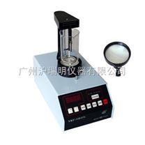 藥物熔點儀YRT-3/天大天發YRT-3藥物熔點儀