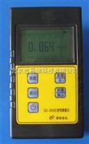 XH-2000D射線測量儀