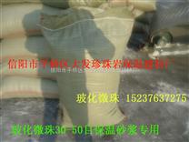 玻化微珠加工定制大包装玻化微珠价格