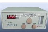 USI-1L-USI-1L微机型微量水分仪(水分露点仪)