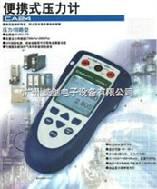 CA24-210校验仪