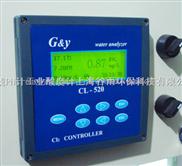 CL-520在线余氯测定|余氯仪|自来水余氯|余氯