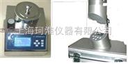 浮游菌采樣器FKC-I/FKC-Ⅲ