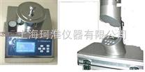 浮游菌采样器FKC-I/FKC-Ⅲ