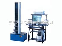 薄膜拉力試驗機/拉力實驗機—zhouyan