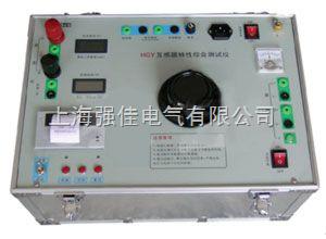 上海互感器特性综合测试仪