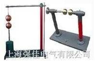上海放电球隙