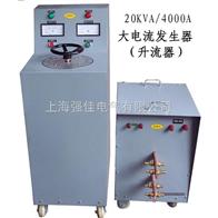 上海大電流發生器生產廠家
