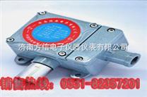 二氧化硫泄露報警器,二氧化硫泄漏檢測儀