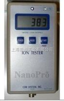 COM-3010矿石负离子测试仪|陶瓷负离子测试仪|