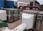 塑料厂气体净化