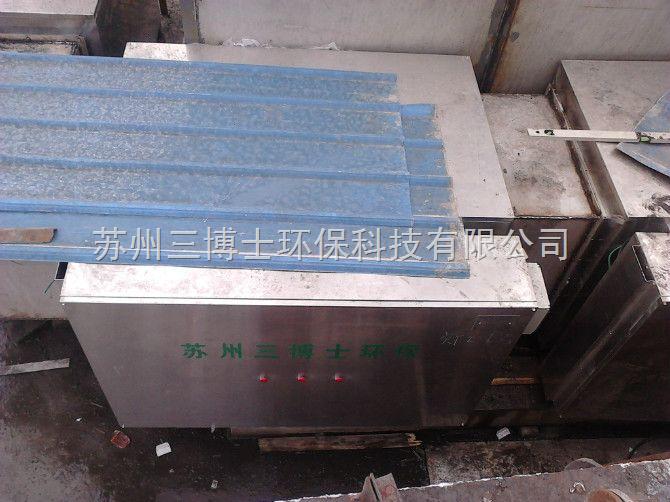 塑料厂气体处理设备.
