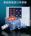 液化气报警器安全可靠