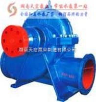 哈尔滨不锈钢水泵成都不锈钢水泵新乡不锈钢水泵新昌不锈钢水泵