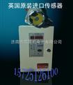 氢气报警器安全可靠