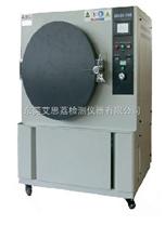 光纖高壓加速老化箱