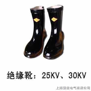 高压绝缘靴