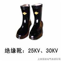 高压绝缘鞋↑绝缘靴↑高压绝缘靴↑35kv绝缘靴↑电工绝缘靴