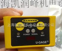 上海凯润峰原装进口备件直销  邦纳BANNER
