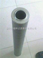 R928006702(福林)力士乐油滤芯