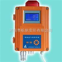 壁掛式一氧化碳報警器 一氧化碳泄漏報警器