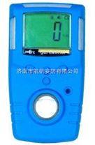 手持式GC210臭氧泄漏檢測儀