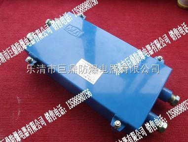 jhhg-矿用光缆接线盒,24芯