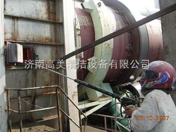 山东工业高压清洗机FS21/35