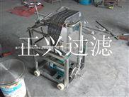 400卧式板框过滤器(海宁设备)