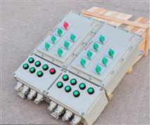 非标防爆配电箱,防爆照明配电箱,防爆动力配电箱