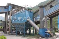 选煤厂、洗煤厂振动筛、筛分机车间收尘器、除尘器