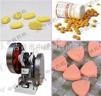 杭州 小型電動壓片機的價格(圖)