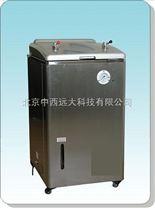 立式压力蒸汽灭菌器(人工加水、100L) 型号:SSF1-YM100A 库号:M358253