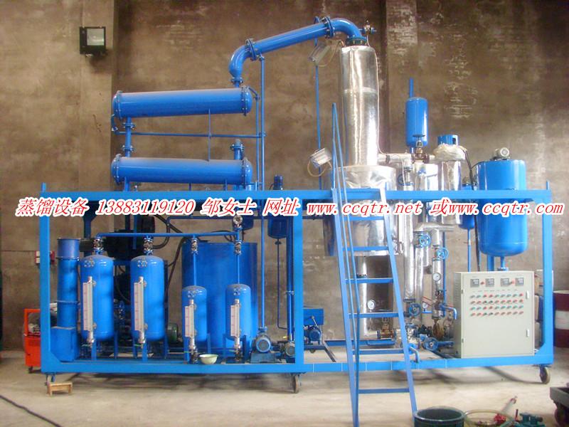 DIR废润滑油再生蒸馏设备|外销滤油机