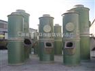 内蒙乌拉特中旗锅炉脱硫除尘器